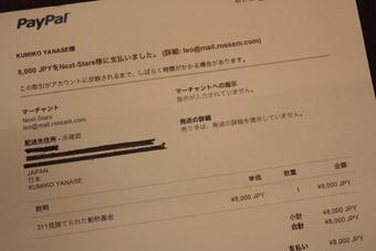 _mg_0101_a.jpg