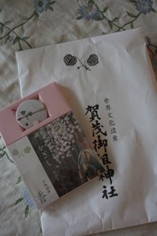 kyeyeuthaossa1.JPG